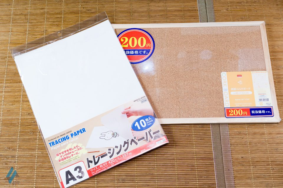 DSC01377 のコピー