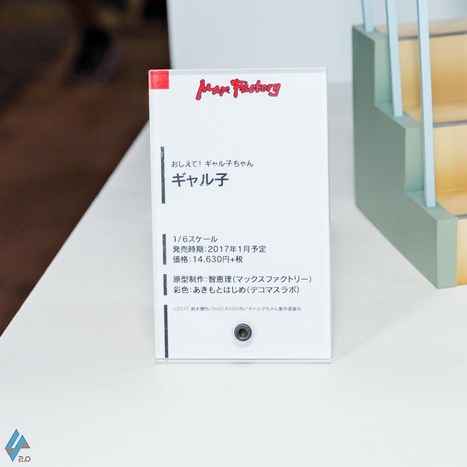 マックスファクトリー ギャル子 フィギュア