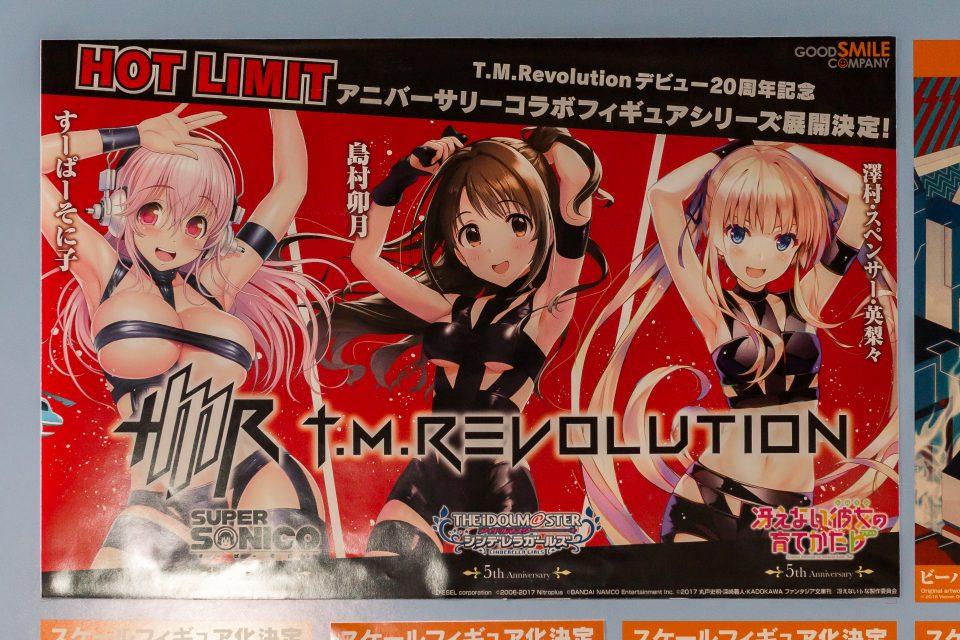 島村卯月 HOT LIMIT T.M.Revolution