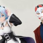 フィギュアレビュー:SAKAKI Workshops レム (等身大フィギュア)
