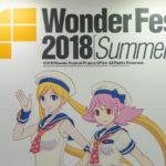 wf2018s:Part 1 アイドルマスター系フィギュア特集