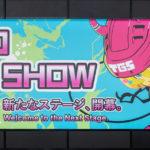 イベント:TOKYO GAME SHOW 2018