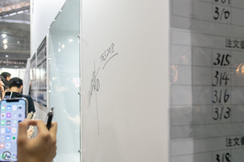 小島監督のサイン