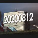 展示撮影:20200812@秋葉原